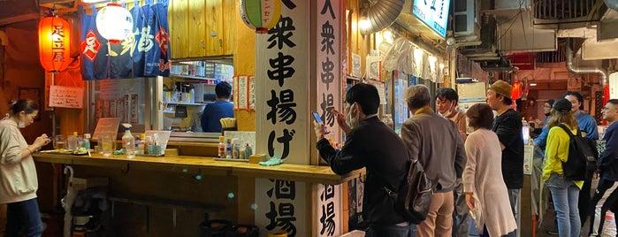 大衆酒場 足立屋 is one of Japan.
