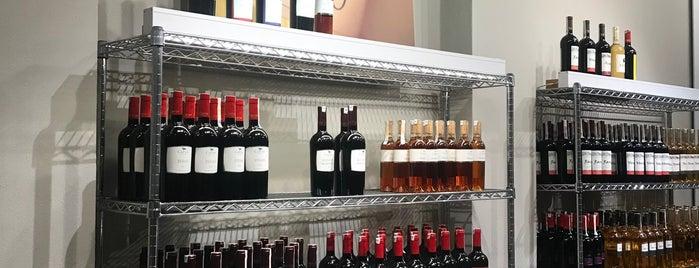 Corvus Şarapları Tadım & Satış Ofisi is one of Sinem : понравившиеся места.
