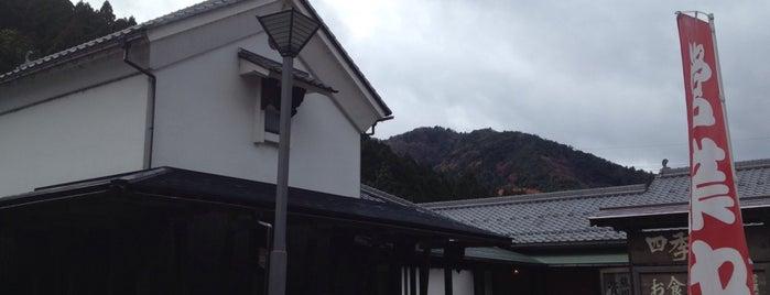 道の駅 若狭熊川宿 is one of Lieux qui ont plu à Shigeo.