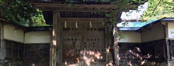 神宮寺 is one of 近江 琵琶湖 若狭.