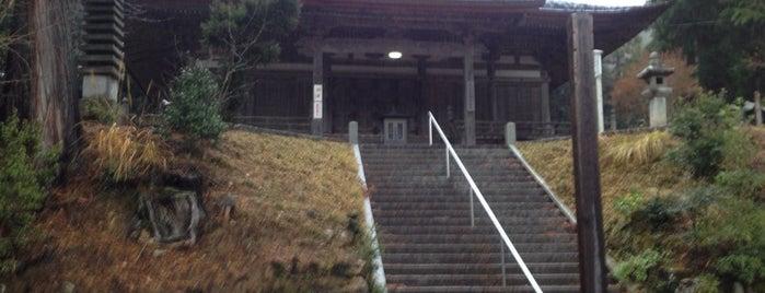 多田寺 is one of 近江 琵琶湖 若狭.