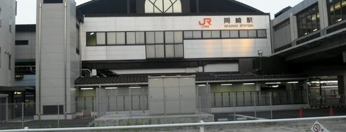 JR 岡崎駅 is one of 東海道本線.