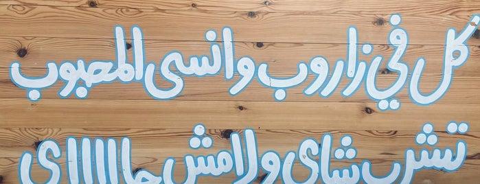 Zaroob is one of Jeddah.
