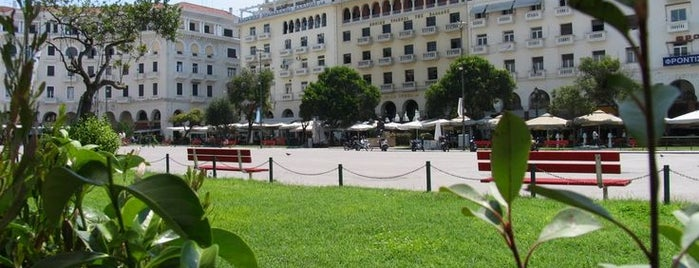 Aristotelous Square is one of Central Macedonia.