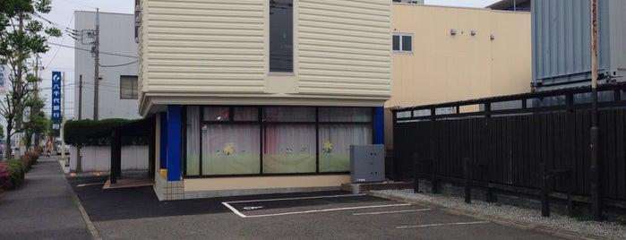 うな俊 is one of 閉店 閉鎖.