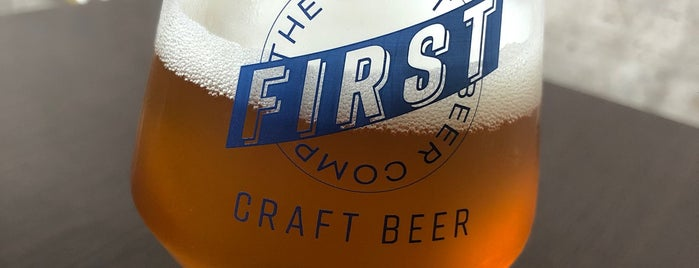 First | Craft Beer & BBQ is one of Crafted beer.