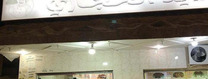 الركن الحجازي is one of RUH.