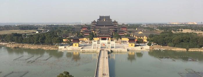 Chongyuan Temple is one of Orte, die Lina gefallen.