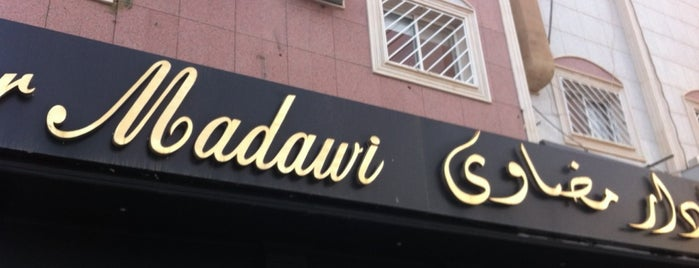 Madawi Salon & Hairdressing is one of Sarahさんのお気に入りスポット.