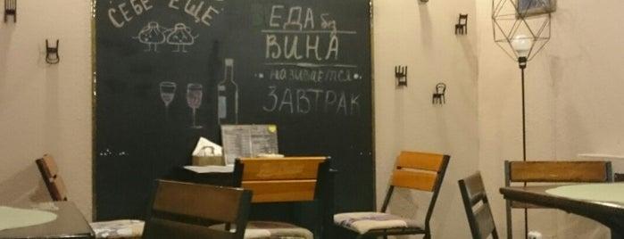 Пекаридзе is one of Минск.