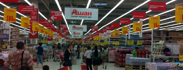 Auchan is one of Locais curtidos por Roman.