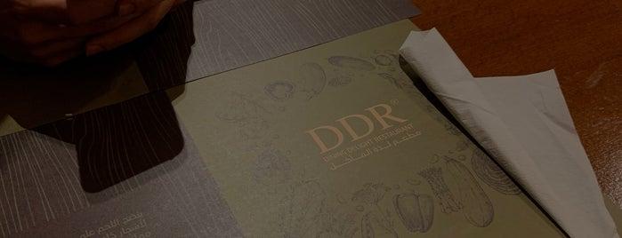 DDR مطعم لذة المأكل is one of Riyadh.