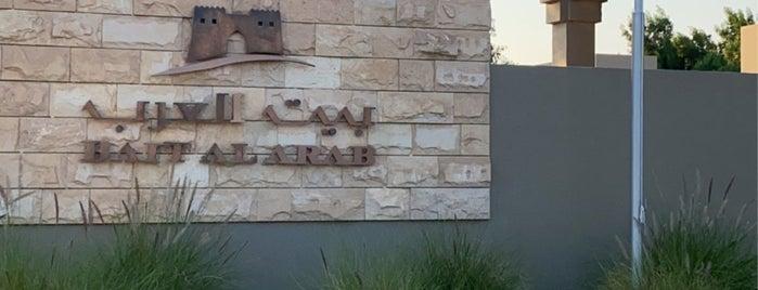 بيت العرب (مركز الجواد العربي) is one of สถานที่ที่ 9aq3obeya ถูกใจ.