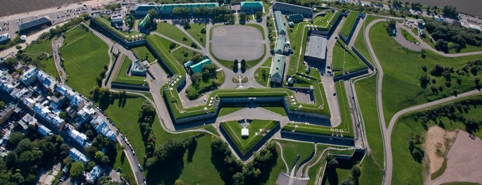 Citadelle de Québec is one of Wishlist.