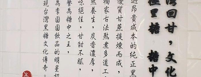 李圓圓 is one of Hong Kong Points of Interest.
