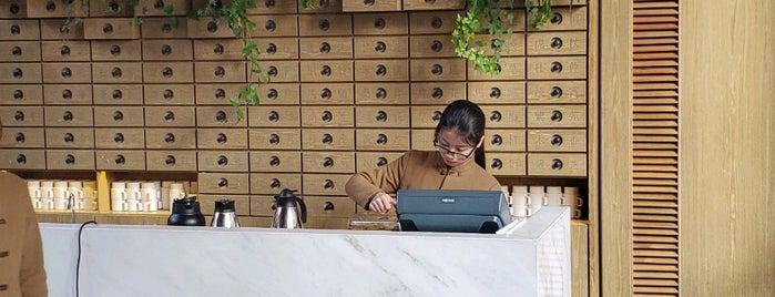 谧寻茶室 MI XUN Teahouse is one of Chengdu.