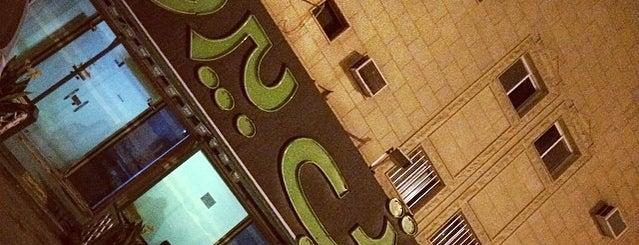 توتي بيروتي is one of Lounges in Riyadh 🎼.