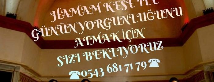 The Sudd Coffee Konyaaltı is one of انطاليا.