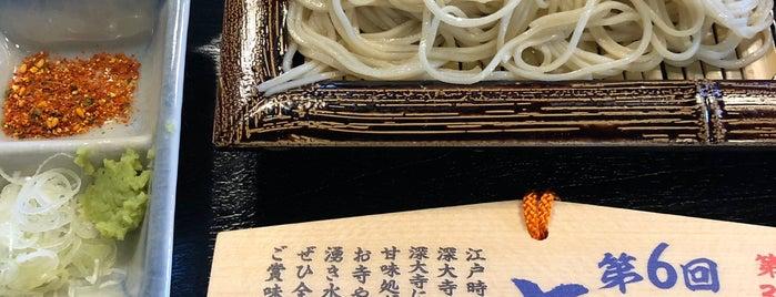 深大寺蕎麦 きよし is one of Posti che sono piaciuti a Nonono.