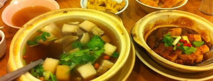 Hock Kien Klang Bak Kut Teh 兴记福建(古早味)肉骨茶 is one of Jackyさんの保存済みスポット.