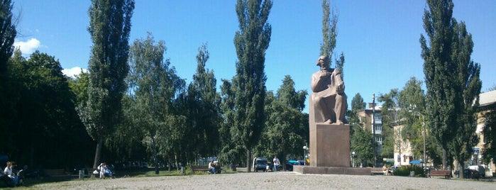 Площа Вернадського is one of Locais curtidos por Валентина.