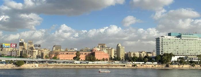 Halaket El Samak is one of Gespeicherte Orte von Queen.