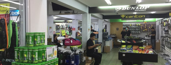 Sports Maximize Shop (Dunlop & Lynx Karrimor etc.) is one of b ~ check !.