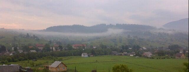 Ясіня is one of Orte, die Юля gefallen.