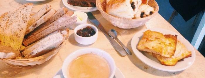 Boulangerie Cocu is one of Para merendar/cafe.