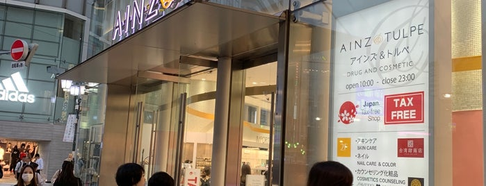 AINZ&TULPE 新宿東口店 is one of Tokyo.