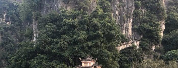 Chùa Bích Động is one of Ninh Binh.