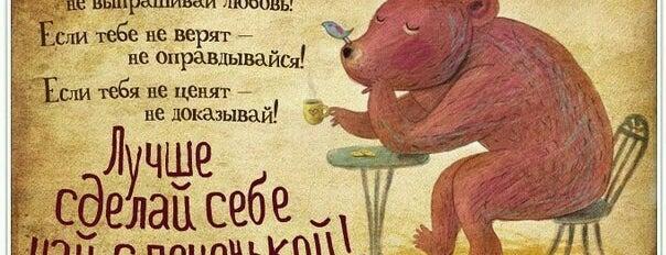 """Облака сами по себе* is one of 9 Анекдоты из """"жизни"""" и Жизненные """"анекдоты""""!!!."""