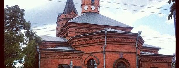 Свято-Ильинский храм is one of Краснодар.