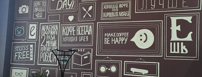 Coffee Bar is one of Olga : понравившиеся места.