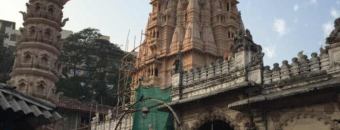 Babulnath Temple is one of 2017 City Guide: Mumbai.