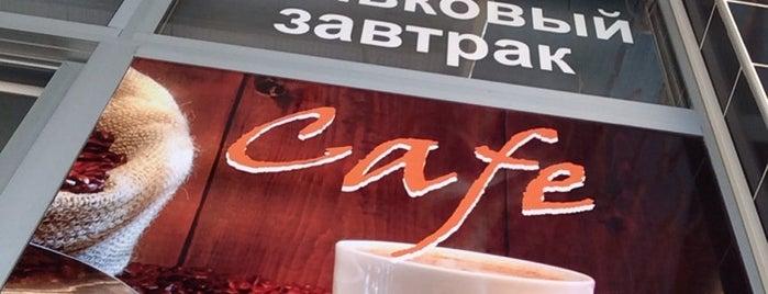 Alaiye Gurme Kahvaltı Dünyası is one of Endaさんの保存済みスポット.