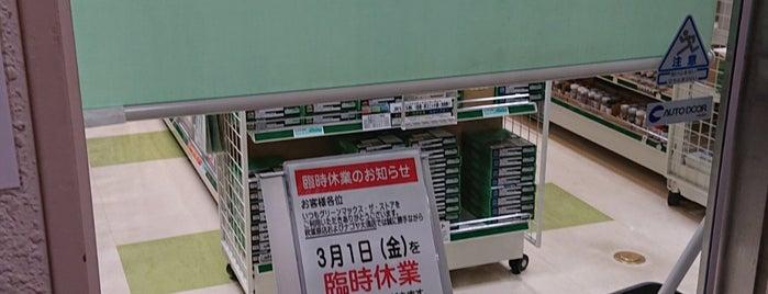 グリーンマックス・ザ・ストアー パーツPROショップ 秋葉原店 is one of Orte, die 高井 gefallen.