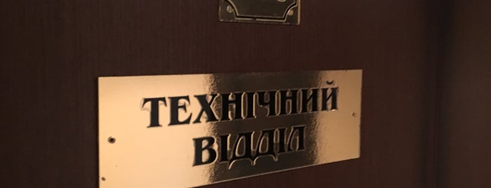 Житлоинвестбуд-УКБ is one of Lieux qui ont plu à Vitaliy.