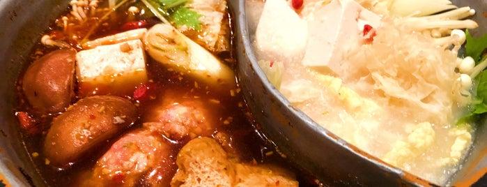 豚肉創作料理やまと is one of 会社周辺.