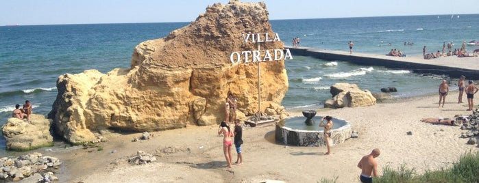 Пляж «Отрада» / Otrada beach is one of Locais curtidos por Виктория.