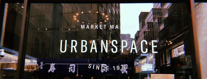 Urbanspace Lexington is one of Lugares favoritos de David.