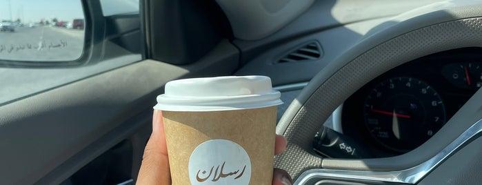 رسلان is one of Al Ahsa.