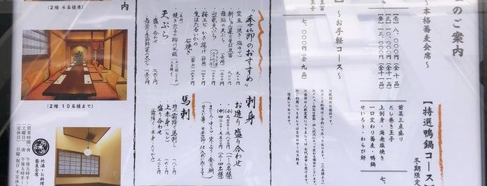 蕎介 is one of ぎゅ↪︎ん 🐾さんの保存済みスポット.