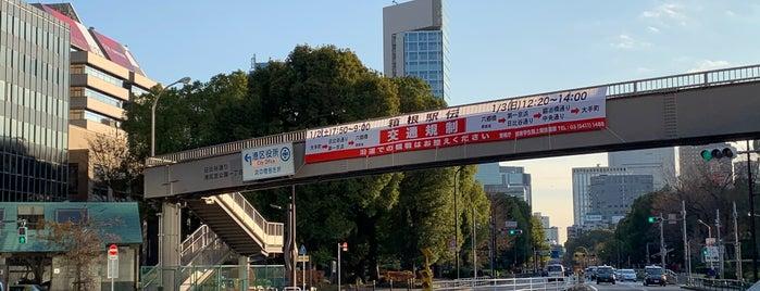 港区 is one of Fernandoさんのお気に入りスポット.