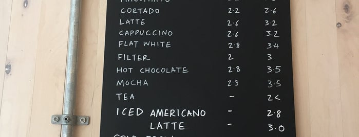 MacIntyre Coffee is one of Specialty Coffee Shops Part 2 (London).