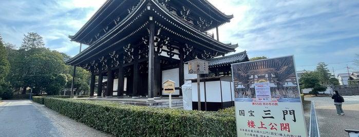 三門 is one of Asia Tour 2k18.