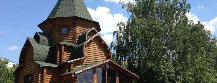 Этнографическая деревня Бибирево is one of Artem: сохраненные места.