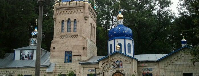 Погребище is one of Oleksandr'ın Beğendiği Mekanlar.