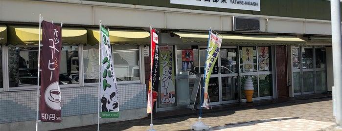 谷田部東PA (下り) is one of สถานที่ที่ 高井 ถูกใจ.