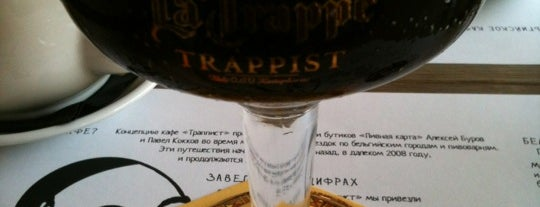 Trappist is one of спб.